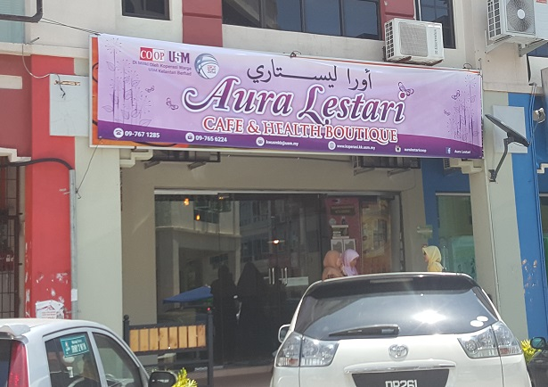 Aura Lestari Cafe and Health Boutique